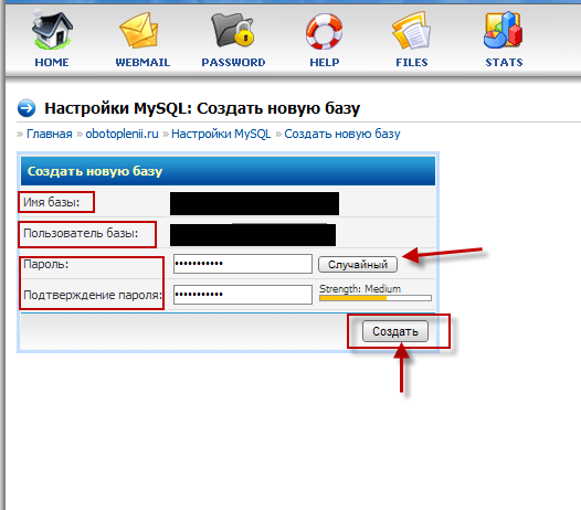 Как создать сайт на базе джумла - Eztrends.ru
