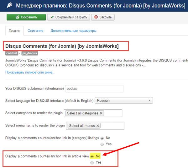 Как на сайте joomla сделать строку новастей как сделать анализ сайта по наиболее значимым показателям сайта