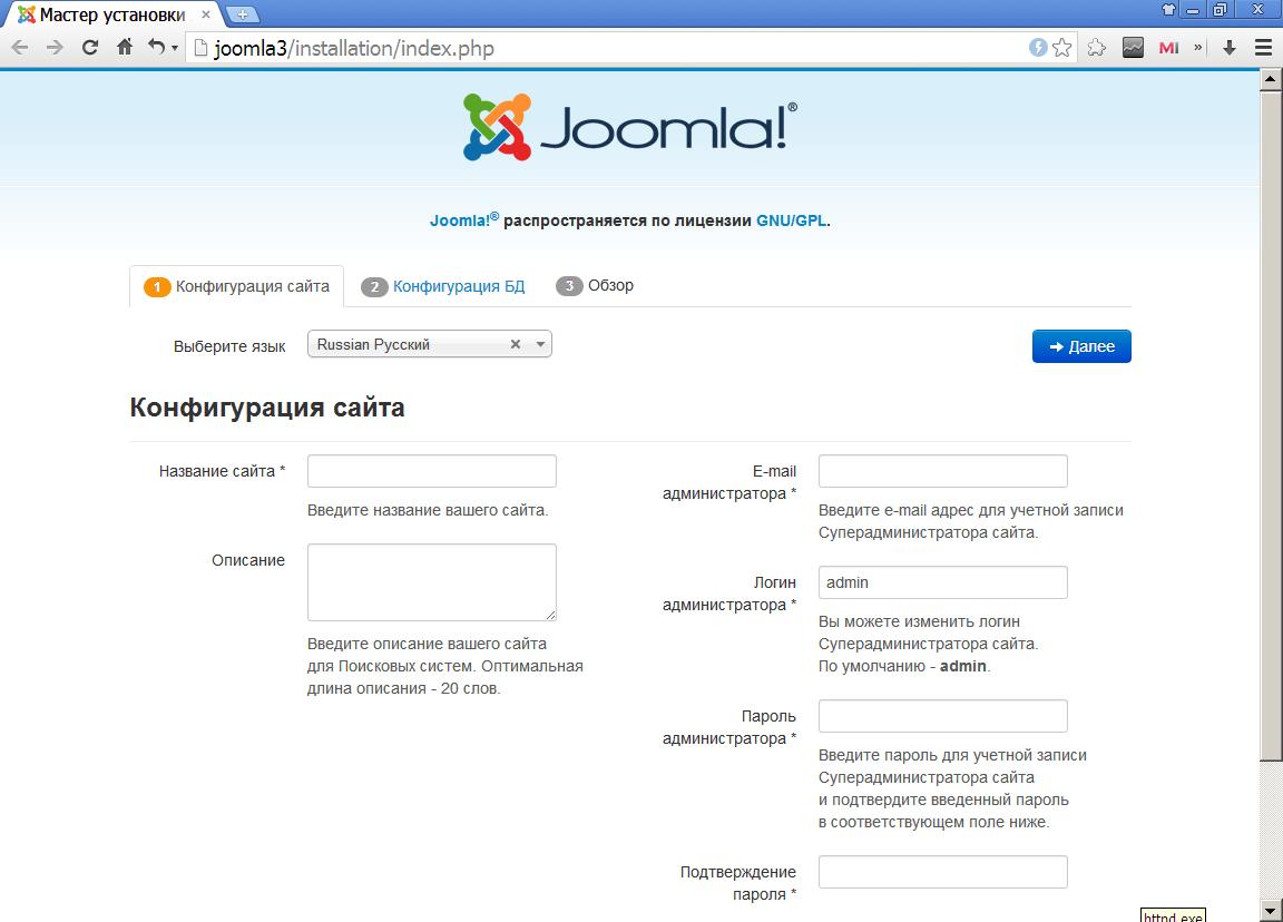 Как перенести сайт joomla 3 с хостинга на денвер бег хостинг