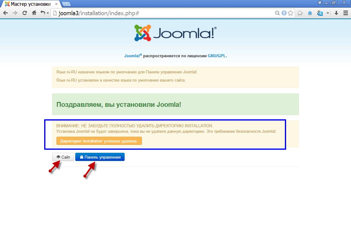 Joomla с денвера на хостинг vps хостинг с cpanel