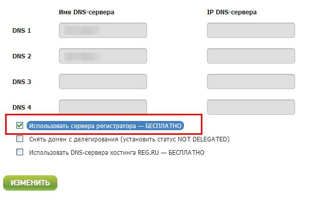 интернет хостинг сервер