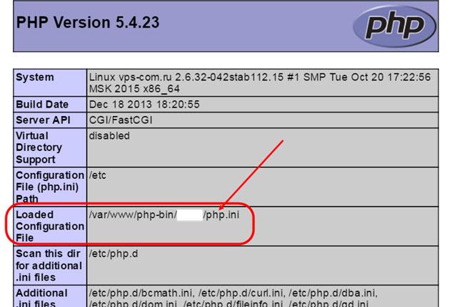 Где найти файл php ini на хостинге 3 месяца бесплатного хостинга mchost