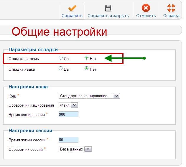 php вывод изображения: