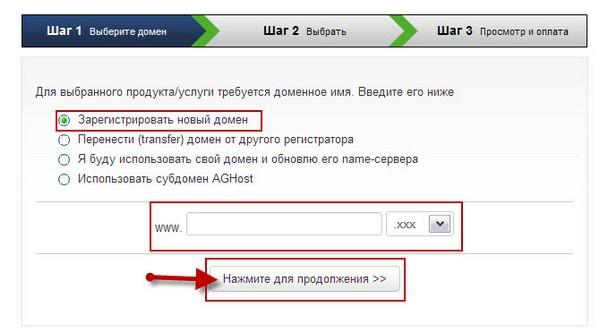 Купить хостинг и домен joomla бесплатный домен и хостинг для торрента