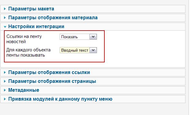 как поменять иконку сайта joomla: