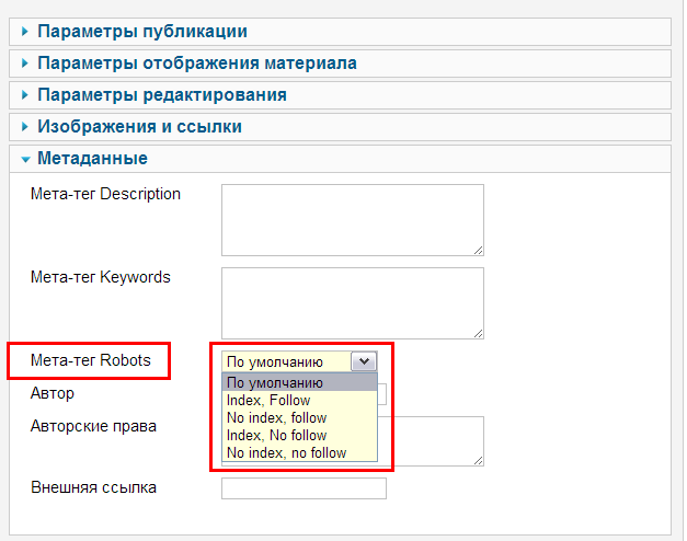 Как сделать описание сайта для поисковиков топ 100 сайтов www bars-a ru