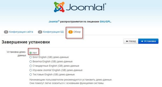 sp upgrade Joomla 15 30-13