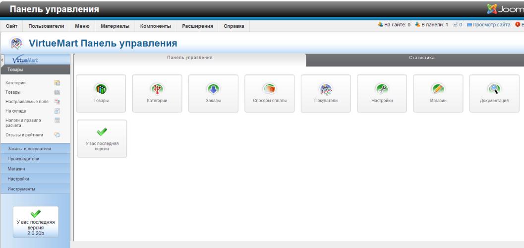 хостинг сервер в новосибирске