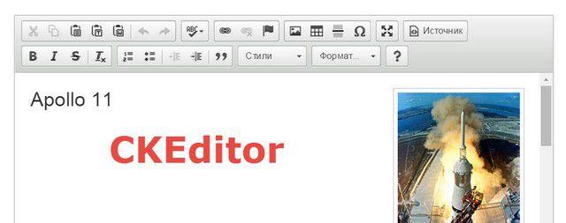 Визуальный редактор html5 скачать