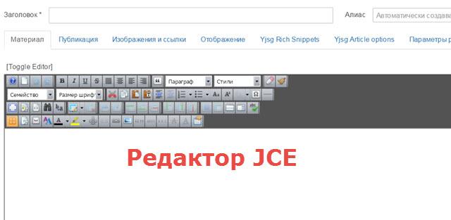кнопка обратного звонка для любого сайта