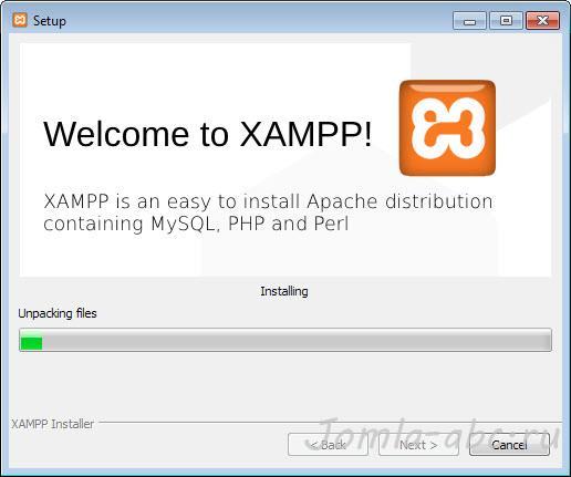 Перенос сайта с хостинга на xampp бесплатные файлообменники и хостинги