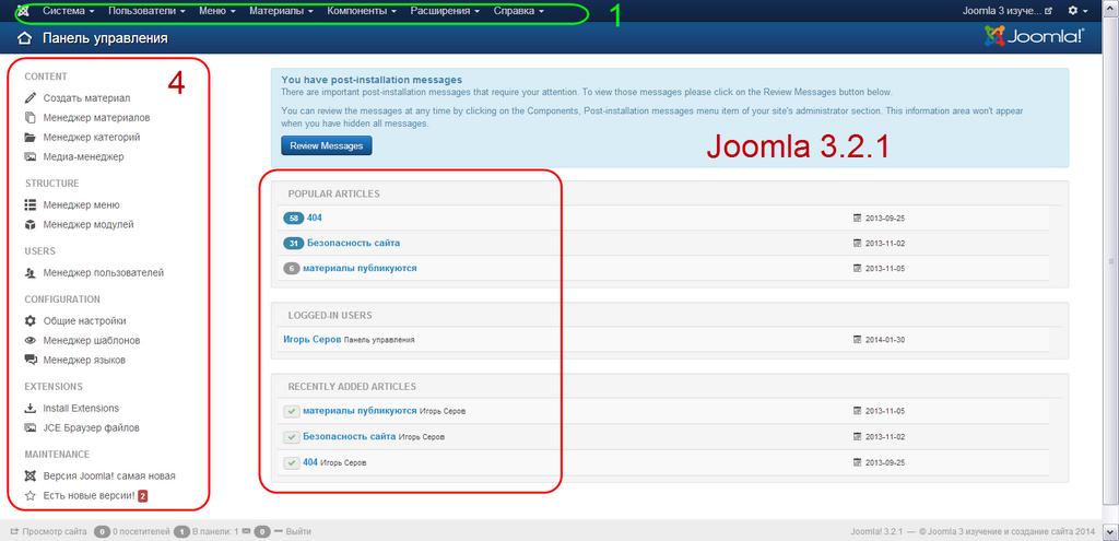Как установить joomla на хостинг masterhost как сделать кликабельной шапку сайта вордпресс