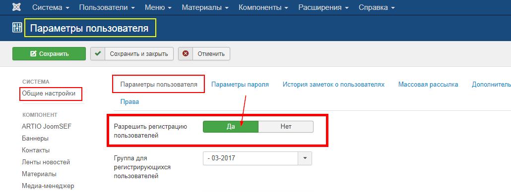 хостинг серверов за 50 рублей в месяц