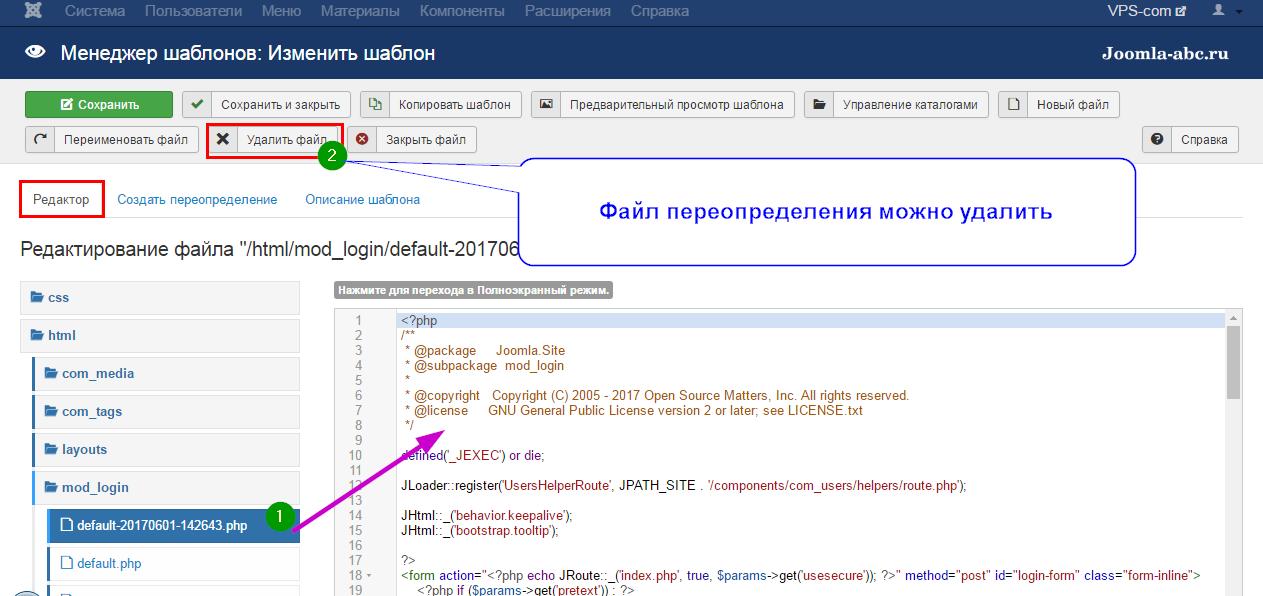 Как сделать активную ссылку на сайт джумла сервер для развлечений css v34