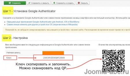 two factor authentication joomla 4