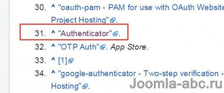 two factor authentication joomla 8