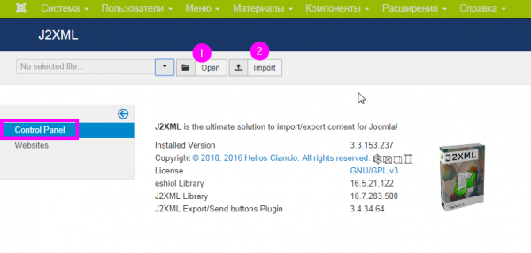 J2XML options 9