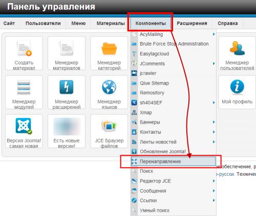 Как создать расширение joomla 3 - Xaxatalka.ru