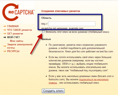 plagin-capha-joomla-07