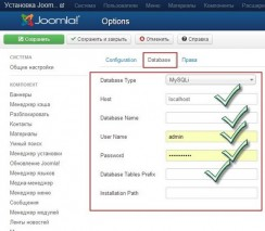 sp upgrade Joomla 15 30-02