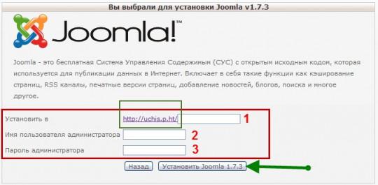 бесплатный хостинг для тестирования wordpress