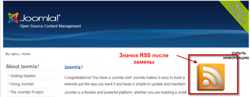 RSS-feedburner-joomla-02