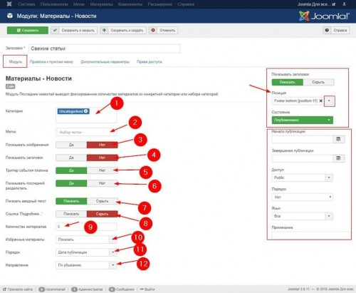 screencapture 1 joomla3 website administrator mod articles latest
