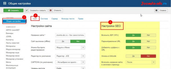 nastroyki seo joomla screen2