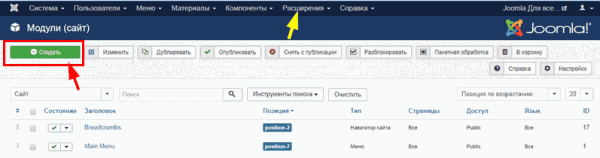 joomla modul rss feed 3