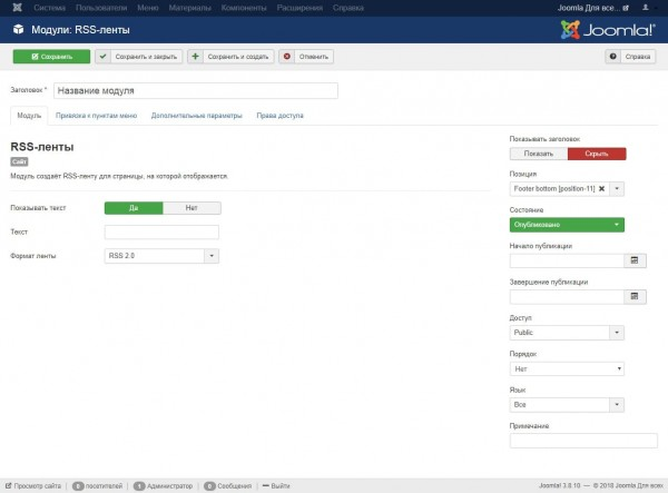 joomla modul rss feed 6