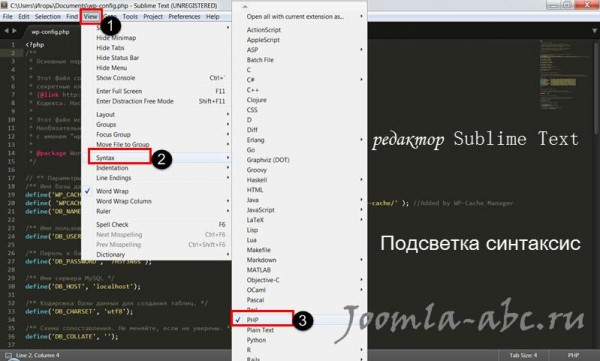Sublime Text. sintaksis
