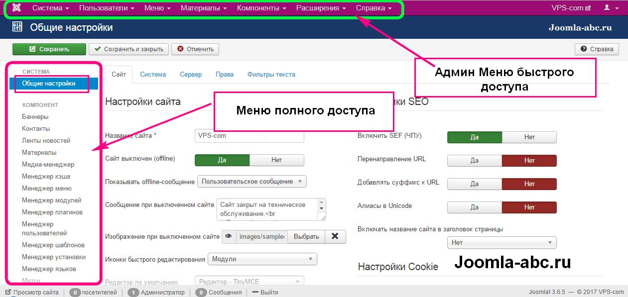 как оплатить домен и хостинг сайта