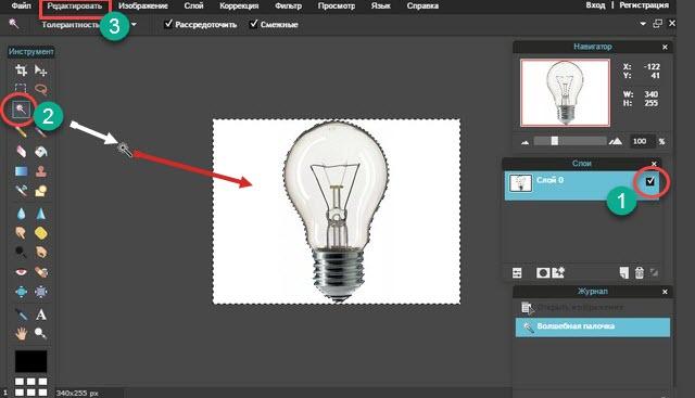Joomla 2 5 как сделать иконку сайта молодежь и интернет реклама