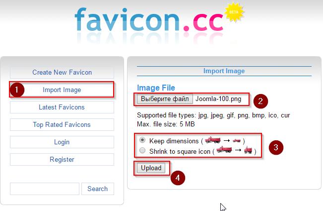 Joomla 2 5 как сделать иконку сайта как сделать сайт по центру