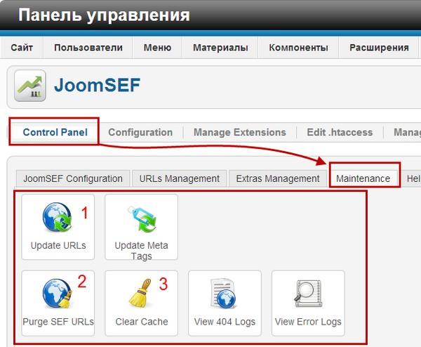 Предлагаю скачать простой модуль форма обратной связи для сайта с капчей joomla 1 5 joomla 1 6 joomla 1 7 joomla 2